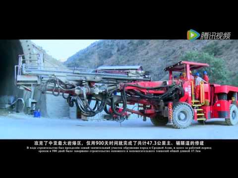 Short Film of Qamchiq Tunnel Construction at Uzbekistan Angren - Pap railway