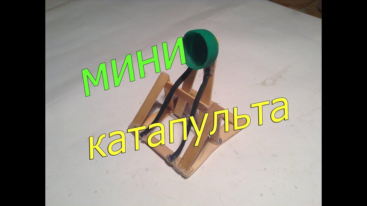 how to make a mini catapult