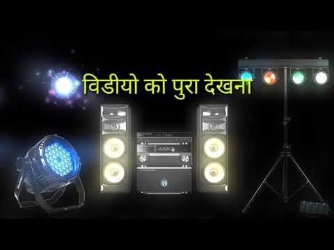 Download Avee Player Templates Free Downold _एवी
