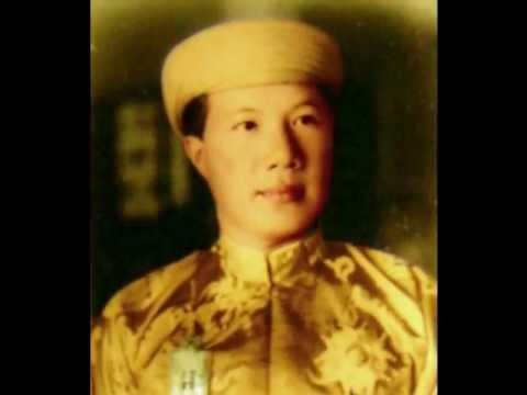 Emperor Bao Dai Of Vietnam Youtube