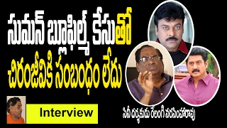 Chiranjeevi Doesn't Have Link with Suman Case: Relangi Narasimha Rao