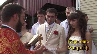 Видеосъемка в Чите: +7-914-457-3077 Армянская свадьба