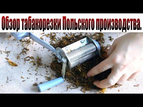 Уборка урожая табака (первая ломка листа). Обзор