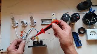 Подключение настенного сенсорного выключателя