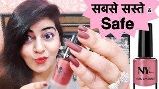 Cheapest Nail Paints | Good quality | NY Bae Nail Polish | Review & Swatches | JSuper Kaur