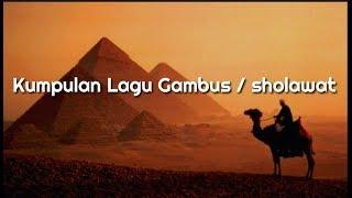 KUMPULAN LAGU GAMBUS | SHALAWAT | SHOLAWAT | TANPA IKLAN