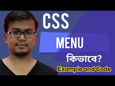 Dropdown menu css || Bangla tutorial thumbnail