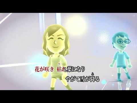 ありがとう 石坂智子♭2 🎤koza