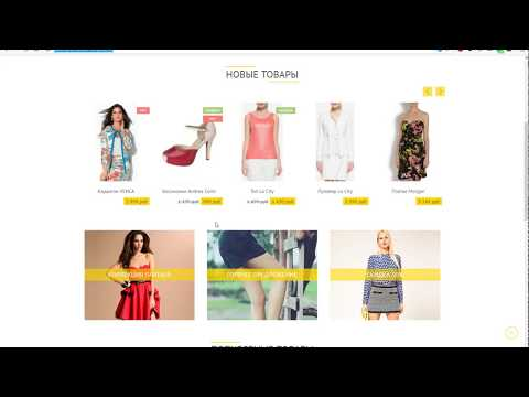 Создание интернет магазина своими руками на Joomla 3 Virtuemart 3. Шаг 1