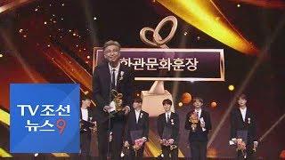 """""""정치에 방탄소년단(BTS) 이용 말라"""" 뿔난 팬심 [포커스]"""