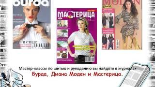 """Библиографический обзор """"Газетно журнальная империя"""""""