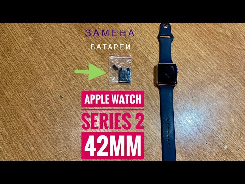 Apple Watch 2 42mm Замена Батареи