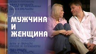 Игорь Бочкин и Анна Легчилова