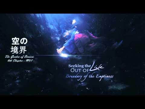 Kara No Kyokai 「Mirai Fukuin OST」 - M07