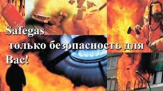 Взрыв газового баллона с пропаном - Как избежать?(, 2016-03-28T08:28:15.000Z)