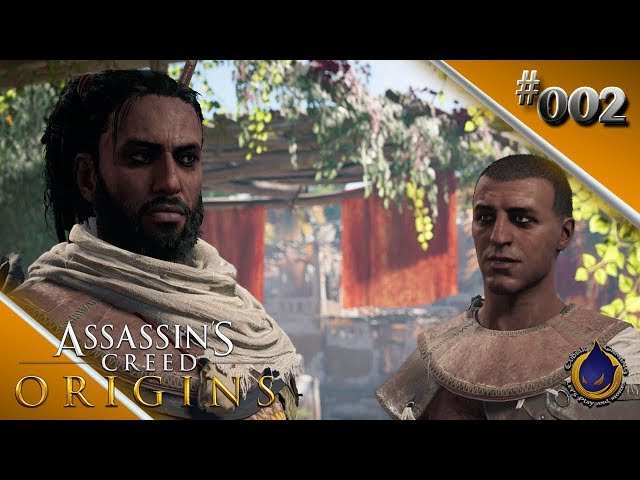 WILLKOMMEN ZURÜCK IN SIWA 🐪 Let's Play ASSASSIN'S CREED ORIGINS #002