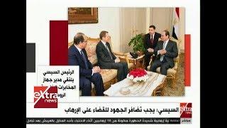 متحدث الرئاسة: الرئيس بحث تعزيز التعاون الأمني مع مدير المخابرات الروسية