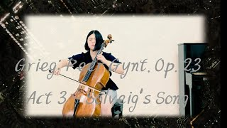 Grieg: Peer Gynt, Op. 23 / Act 3 - Solveig's Song Zenith-Juhye Cello 그리그 솔베이지의 노래 황주혜 첼로 김은진 피아노