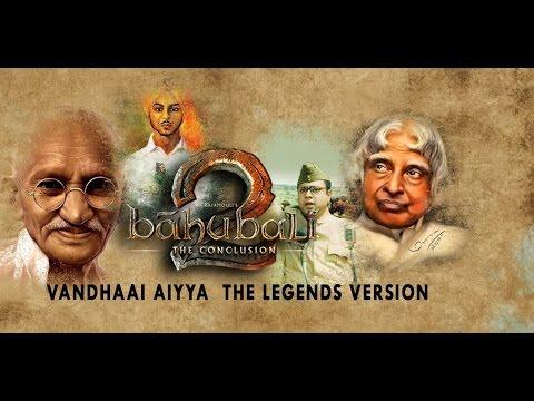 Baahubali 2 Vandhay Ayya Song  APJ AbdulKalam Sir Version | Subscribe for Us