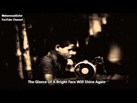 The Way Of The Tears (Eng Subs) | محمد المقيط - سبيل مريح | Muhammad al Muqit