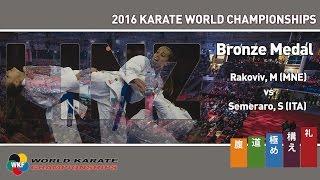 BRONZE MEDAL. Female Kumite -68kg. Rakovic (MNE) vs Semeraro (ITA). 2016 World Karate Championships