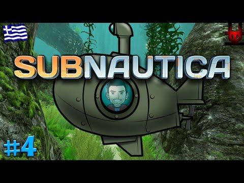 Subnautica (Early Access) | Αναλυτής θραυσμάτων! (Greek Gameplay Walkthrough | Part 4)