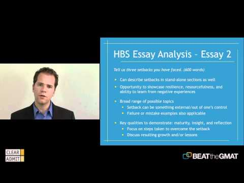 Видео Hbs mba essay word limit