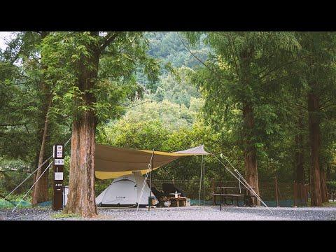 장태산 자연휴양림