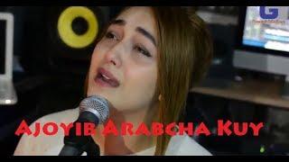 Ajoyib Arabcha Sokin Qo Shiq Удивительная арабская тихая песня O Zbekcha Tarjima