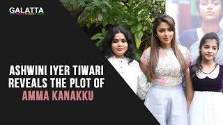 Ashwini Iyer Tiwari Reveals The Plot Of Amma Kanakku