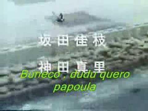 Black Kamen Rider - tradução