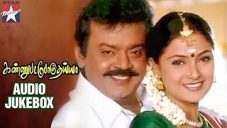 Kannupada Poguthaiya Tamil Movie | Audio Jukebox | Vijayakanth | Simran | Star Hits