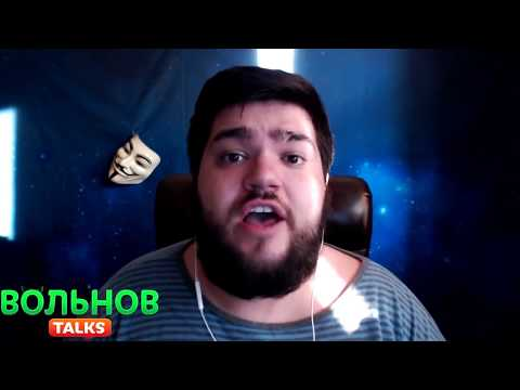 Вольнов заблокирован на YouTube