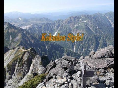 2013年】剱岳登山初挑戦!初登頂...