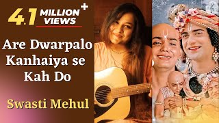 Are Dwarpalo Kanhaiya Se Kah Do | Swasti Mehul | Full Version Female
