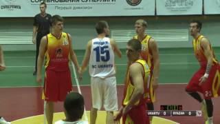 Basketball Super League 2016-17 URARTU vs RYAZAN 06.10.2016