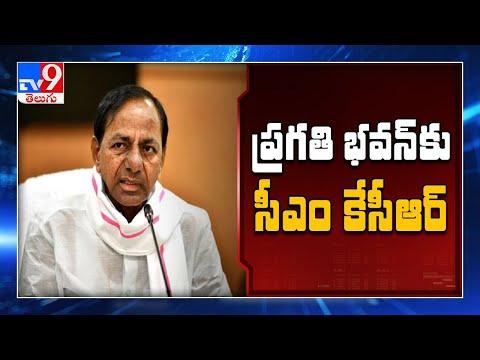 CM KCR back from farmhouse to Pragathi Bhavan! - TV9