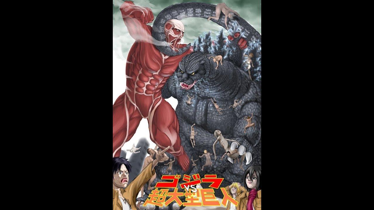 Godzilla News - 61St Anniversary Celebration, Attack On -1733
