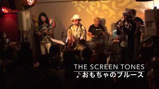 2018年6月24日(日) 梅田 ムジカジャポニカでの様子 THE SCREEN TONES ...