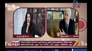 صباح دريم | المفكر السياسي حسام بدراوي يدافع عن تعريب امتحانات الثانوية العامة: لابد من تطبيقه فورا