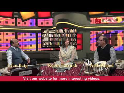 EP 02 - Hum Na Bhoolaingay Tumhe Feb 18 2018