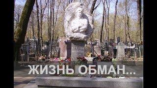 Дело темное. Тайна смерти Сергея Есенина