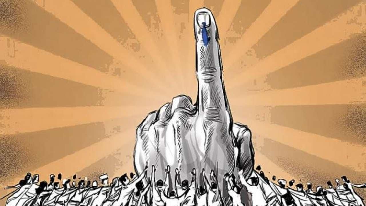 'चुनावी तानाशाही में बदला सबसे बड़ा लोकतंत्र'