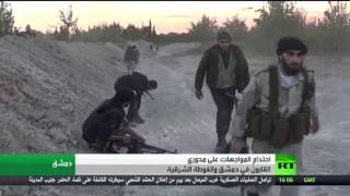 مواجهات في القابون والغوطة الشرقية