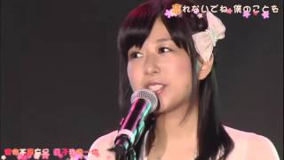 Secret Base ~å�›ã�Œã��ã'Œã�Ÿã''ã�®~ ACE2013 LIVE  茅野爱è...