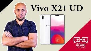 هاتف فيفو مع بصمة مدمجة داخل الشاشة - Vivo x21 UD