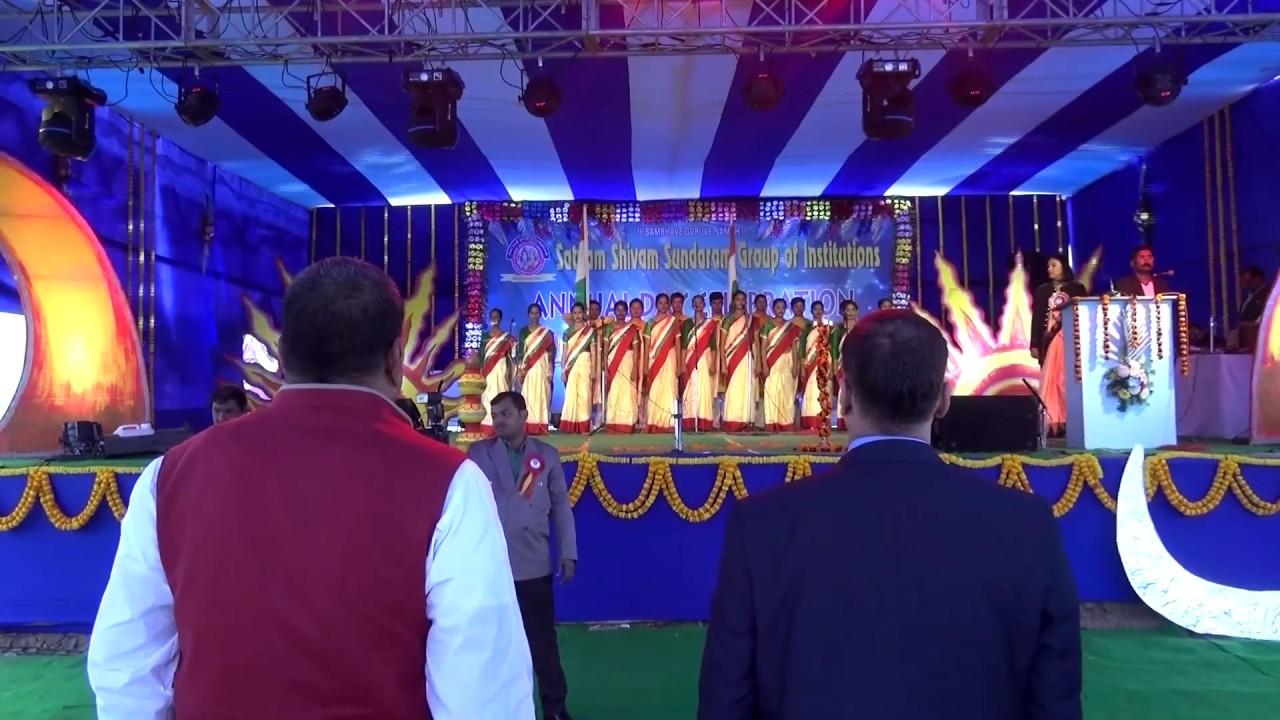 Shivam Convent | Shivam Convent Patna, cbse in patna, in