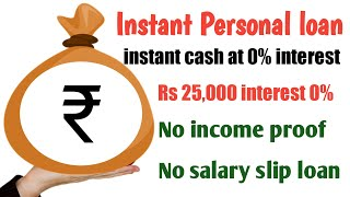 #instantpersonalloan Personal loan without salary slip | personal loan 0% interest | without income