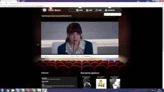 Gdzie obejrzeć cały film 50 Pięćdziesiąt twarzy Greya Online - Poradnik
