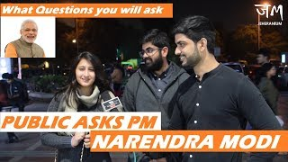 What Questions you will ask PM Narendra Modi | Aisa ho to kaisa hoga | JM#jeheranium